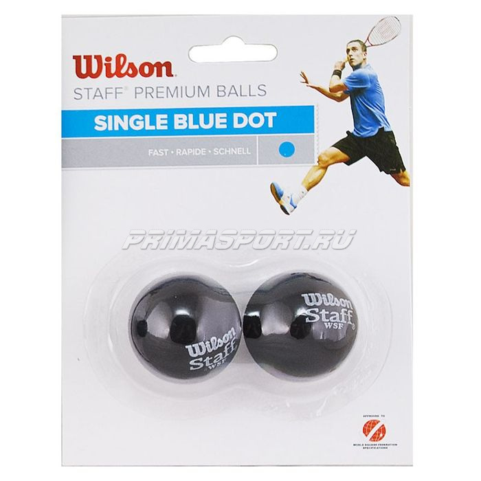 Wilson STAFF BLUE (WRT617500) Мяч для сквоша