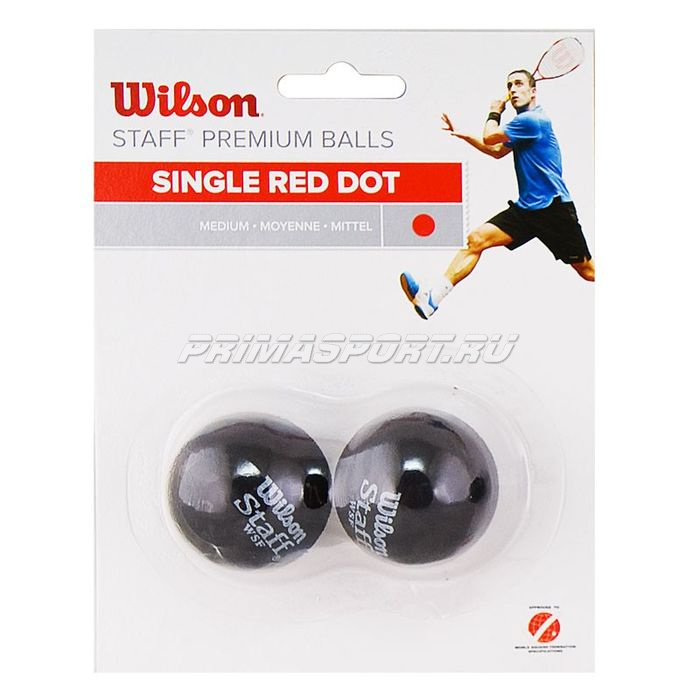 Wilson STAFF RED (WRT617700) Мяч для сквоша