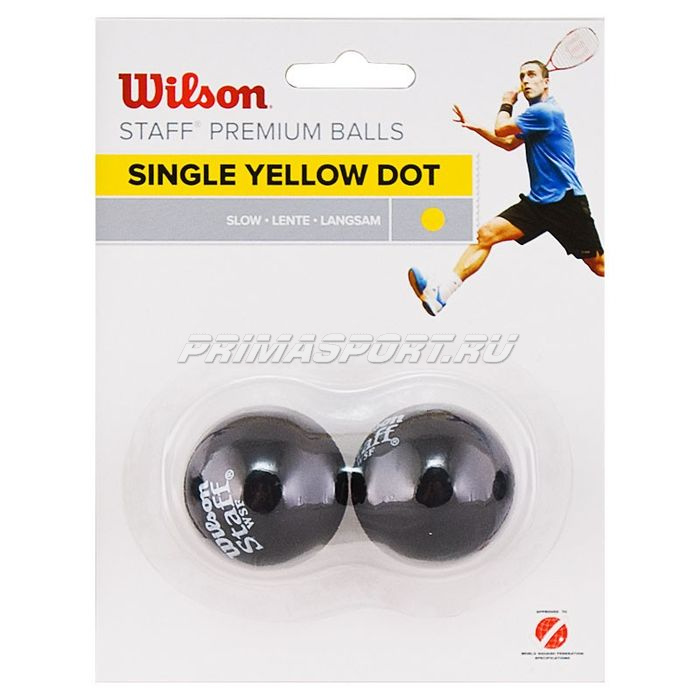Wilson STAFF YELLOW (WRT617800) Мяч для сквоша